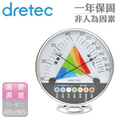 《dretec》「居家型」溫濕度中暑流感警示器
