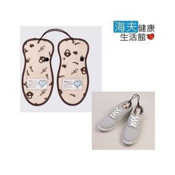 《【海夫x金勉】》環保 吸濕 除臭 鞋墊 (雙包裝)