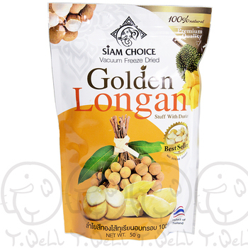 SIAM CHOICE 冷凍乾燥榴槤桂圓(50g)