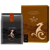 《詠笙》阿拉比卡-蜜處理咖啡豆(150g/盒)