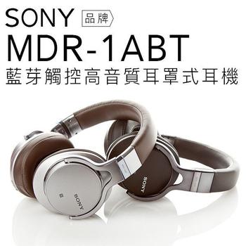SONY 耳罩式耳機 MDR-1ABT 藍芽.頂級款【平輸-貿易商保固一年】(銀色)