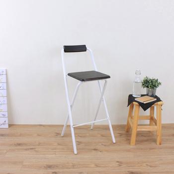 頂堅 高腳折疊椅/吧台椅/高腳椅/櫃台椅/餐椅/洽談椅/休閒椅/摺疊椅/吧檯椅(三色可選)(深胡桃木色)