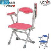 《【海夫健康生活館】》uchie 日本進口 新型 洗好樂 洗澡椅 (有扶手)(紅色)