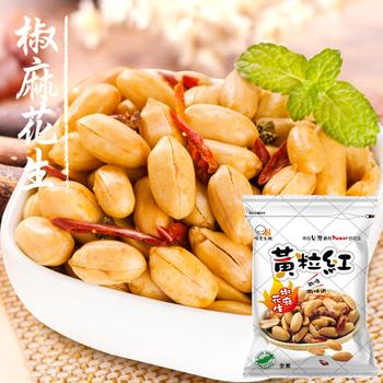 黃粒紅 椒麻花生 家庭號(180g/包)