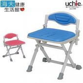 《【海夫健康生活館】》uchie 日本進口 新型 洗好樂 洗澡椅 (無扶手)(紅色)