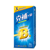 《克補》克補鋅 完整維他命B群(60錠/盒)-男性適用