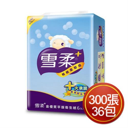 雪柔 平版衛生紙(300抽*36包)