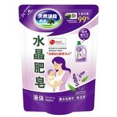 《南僑》水晶肥皂液体補充包(薰衣馬鞭草-1600g)
