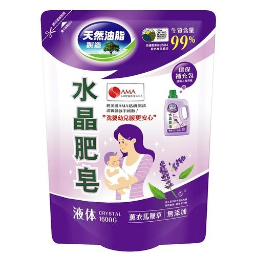 南僑 水晶肥皂液体補充包(薰衣馬鞭草-1600g)