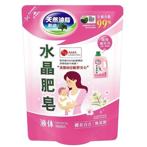 南僑 水晶肥皂液体補充包(櫻花百合-1600g)