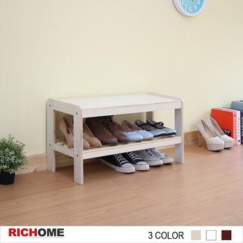 ★結帳現折★RICHOME LINCON日式和風穿鞋椅-3色(白色)