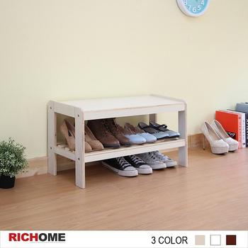 ★結帳現折★RICHOME LINCON日式和風穿鞋椅-3色(胡桃色)
