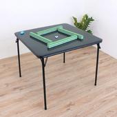 寬85公分-方形橋牌桌/折疊桌/麻將桌/洽談桌/餐桌/書桌/電腦桌/摺疊桌