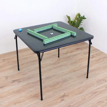 《免工具》寬85公分-方形橋牌桌/折疊桌/麻將桌/洽談桌/餐桌/書桌/電腦桌/摺疊桌(黑色)