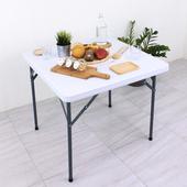 《免工具》寬87公分-方形折疊桌/麻將桌/書桌/餐桌/工作桌/野餐桌/露營桌/拜拜桌(象牙白色)
