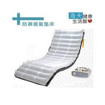 《【杏華 海夫】》鑫成交替式減壓氣墊床(未滅菌)【杏華 海夫】交替式壓力氣墊床 OC-E5002