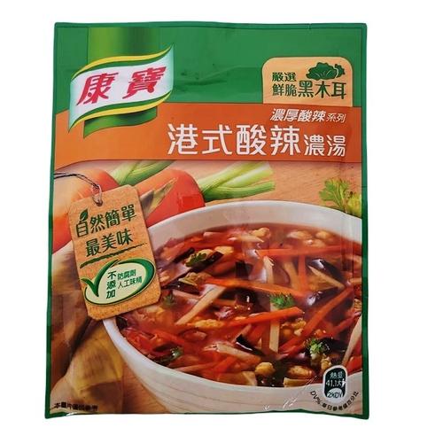 《康寶》自然原味港式酸辣濃湯(46.6gx2包/組)