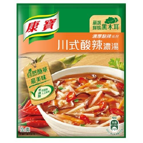 康寶 自然原味川式酸辣濃湯(50.2gx2包/組)