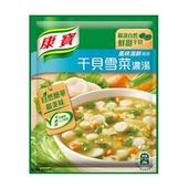 《康寶》自然原味干貝雪菜濃湯(43.1gx2包/組)