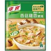《康寶》自然原味香菇雞蓉濃湯(36.5gx2包/組)