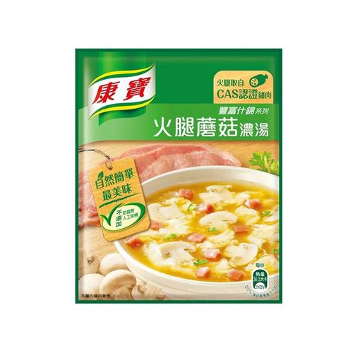 《康寶》自然原味火腿蘑菇濃湯(41.4gx2包/組)
