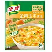 《康寶》自然原味金黃玉米濃湯(56.3gx2包/組)