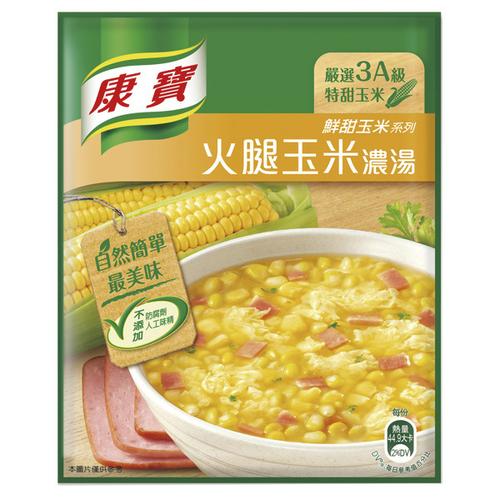 康寶 自然原味火腿玉米濃湯(49.7gx2包/組)