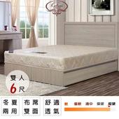 《床墊【卡莉絲名床】》皇家超硬式6尺雙人加大床墊