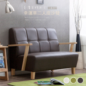《沙發【UHO】》幸運草亞麻皮雙人平價沙發(亞麻咖啡)