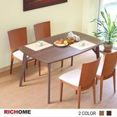 《RICHOME》典雅實木餐桌-2色(胡桃木色)