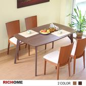 《RICHOME》典雅實木餐桌-2色(櫻桃木色)
