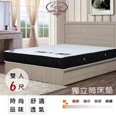 《床墊【卡莉絲名床】》黑色戀人時尚獨立筒床墊(6尺雙人加大)