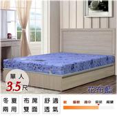 《床墊【卡莉絲名床】》大買家2.3mm超硬床(蓆面)(3.5尺單人)