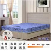 《床墊【卡莉絲名床】》大買家2.3mm超硬床(蓆面)(6尺雙人加大)