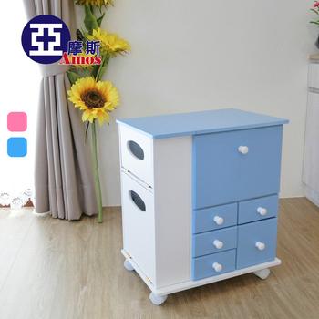 Amos 日系粉嫩色大型移動化妝櫃(粉藍)