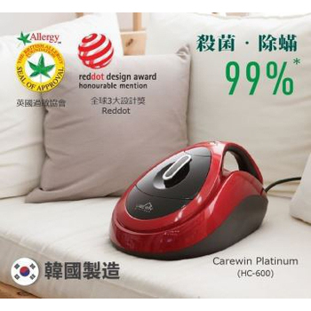 《CareWin》紫外線除塵螨吸塵機(HC-600)