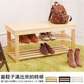 《澄境》低甲醛90公分加寬整片式橫條穿鞋椅(櫸木色)