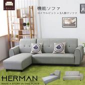 《【UHO】》赫曼-貓抓皮革L型沙發組(淺灰)