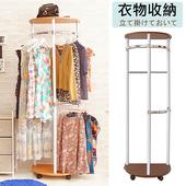 《澄境》便利型臥室玄關收納衣帽架(胡桃)