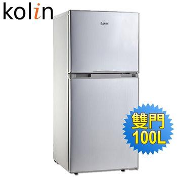 歌林KOLIN 100公升1級節能雙門小冰箱KR-SE21001-S(含拆箱定位)