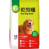 《大拇指》牛肉風味(15kg/袋)