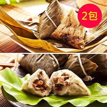 《樂活e棧》(素食粽組)頂級滿漢粽子+客家粿粽子(6顆/包,共2包)