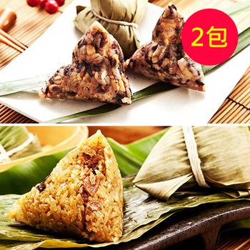 《樂活e棧》(素食粽組)潘金蓮嬌粽子+三低健康素滷粽(6顆/包,共2包)