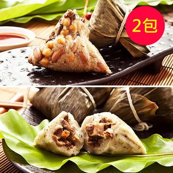 《樂活e棧》(素食粽組)南部土豆粽子+客家粿粽子(6顆/包,共2包)