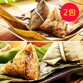 《樂活e棧》(素食粽組)頂級滿漢粽子+三低招牌素滷粽(6顆/包,共2包)