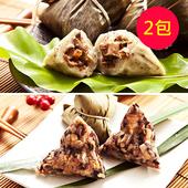 《樂活e棧》(素食粽組)客家粿粽子+潘金蓮嬌粽子(6顆/包,共2包)