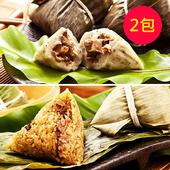《樂活e棧》(素食粽組)客家粿粽子+招牌素滷粽(6顆/包,共2包)