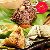 《樂活e棧》(素食粽組)三低招牌素滷粽+養生粽子(6顆/包,共2包)