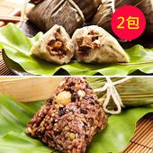 《樂活e棧》(素食粽組)客家粿粽子+養生粽子(6顆/包,共2包)