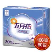 《五月花》柔織感抽取式衛生紙(100抽*60包)